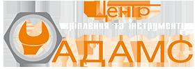 Адамс магазин м. Ужгород